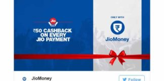 How to Get JIO Prime Membership for Free
